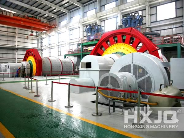 Coal Grinding Mill