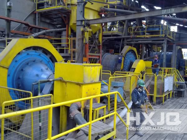 Coal Grinding Mill Work Site